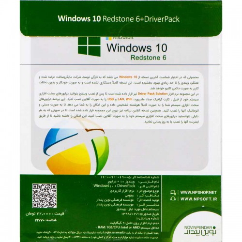 Windows 10 Full Activated + DriverPack Solution 1DVD9 نوین پندار