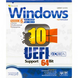 Windows 10 RED6 Full Activated UEFI 64Bit 1DVD9 نوین پندار