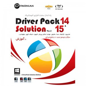DriverPack Solution 14 & 15 Ver.3 1DVD9 پرنیان
