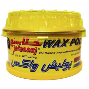 پولیش واکس جلاسنج Jalasanj Wax Polish 2 in 1