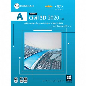 Civil 3D 2020 64bit 1DVD9 پرنیان
