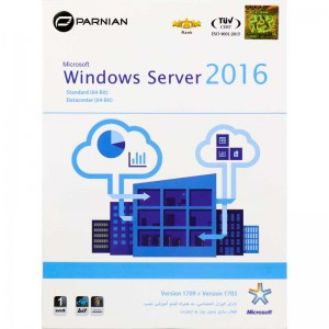 Windows Server 2016 1DVD9 پرنیان