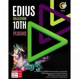 Edius Collection 10th 1DVD9 گردو