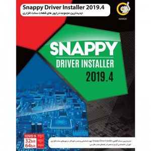 Snappy Driver Installer 2019.4 1DVD9 گردو