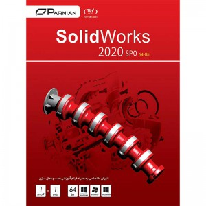SolidWorks 2020 1DVD9 + 1DVD پرنیان
