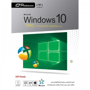 Windows 10 19H2 + DriverPack Solution Ver.22 1DVD9 پرنیان