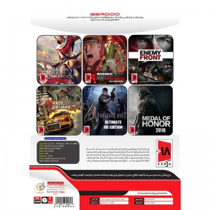 ACTION GAME COLLECTION Vol.7 PC 2DVD9 گردو