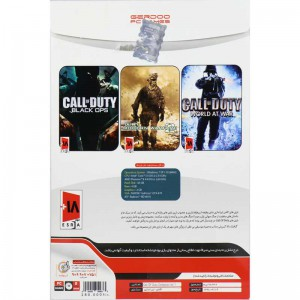 CALL OF DUTY COLLECTION Vol.1 PC 2DVD9 گردو