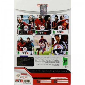 FIFA COLLECTION Vol.1 PC 2DVD9 گردو