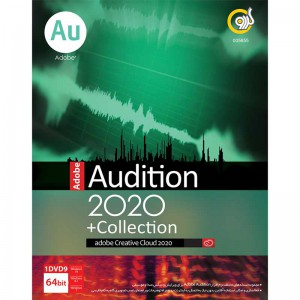 Adobe Audition 2020 + Collection 1DVD9 گردو