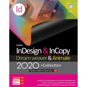Adobe InDesign & InCopy CC 2020 Collection 1DVD9 گردو