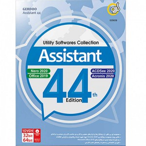 Assistant 44th Edition 1DVD9 گردو