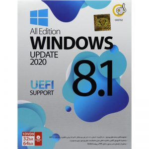 Windows 8.1 All Edition Update 2020 UEFI Support 1DVD9 گردو