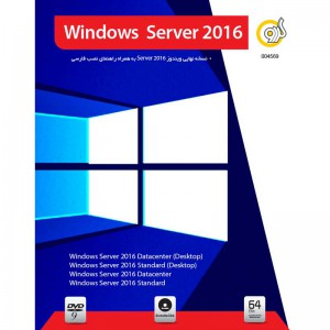 Windows Server 2016 1DVD9 گردو
