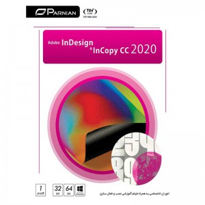 Adobe InDesign & InCopy CC 2020 1DVD9 پرنیان