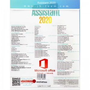 Assistant 2020 1DVD9 JB-TEAM