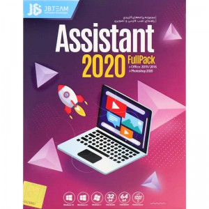 Assistant 2020 FullPack 2DVD9 JB-TEAM