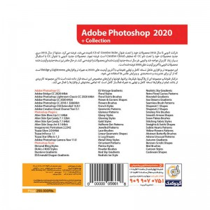Adobe Photoshop CC Collection 2020 1DVD9 گردو