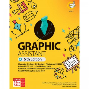 Graphic Assistant 6th Edition 1DVD9 گردو