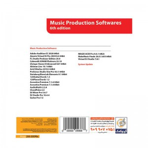 Music Production Softwares 6th Edition 1DVD9 گردو