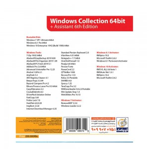 Windows Collection + Assistant 6th Edition 1DVD9 گردو