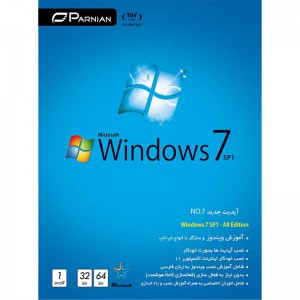 Windows 7 SP1 All Edition No.7 1DVD9 پرنیان