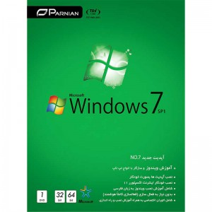 Windows 7 SP1 No.7 1DVD پرنیان