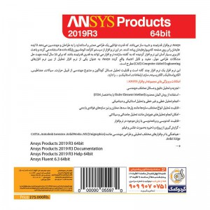 ANSYS Products 2019 R3 1DVD9+1DVD5 گردو
