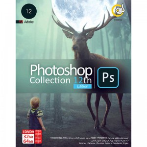 Adobe Photoshop Collection 12th 1DVD9 گردو