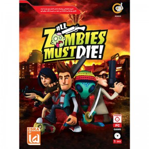 All Zambies Must Die PC 1DVD گردو