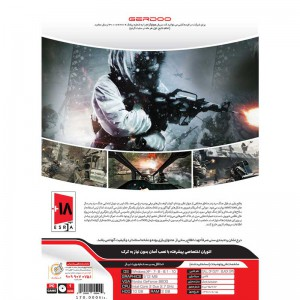 Call Of Duty Black OPS PC 1DVD9 گردو