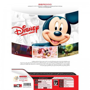 Castle of Illusion starring Mickey Mouse PC 1DVD گردو