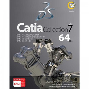 Catia Collection Vol.7 1DVD9 گردو