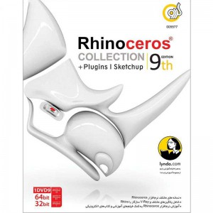 Rhinoceros Collection 9th Edition 1DVD9 گردو