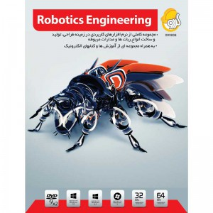 Robotics Engineering 2DVD9 گردو