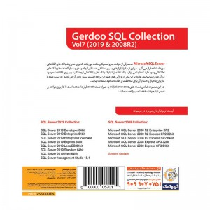 SQL Server Collection Vol.7 2019 1DVD9 گردو