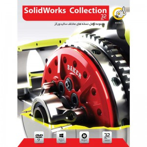 SolidWorks Collection 32bit 1DVD9 گردو