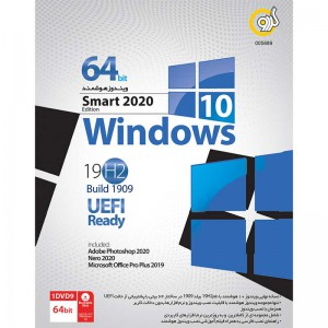 Windows 10 Smart 2020 19H2 UEFI 64 bit 1DVD9 گردو