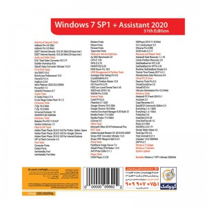 Windows 7 SP1 + Assistant 2020 31th 1DVD9 گردو