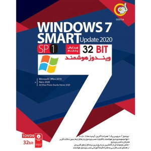 Windows 7 SP1 Smart Update 2020 5th 32bit 1DVD9 گردو