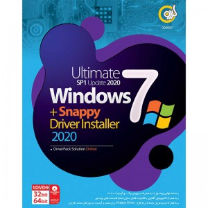 Windows 7 SP1 + Snappy Driver Installer 2020 1DVD9 گردو