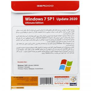 Windows 7 SP1 Update 2020 1DVD گردو