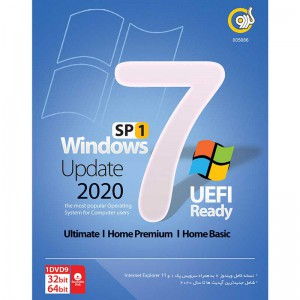 Windows 7 SP1 Update 2020 UEFI Ready 1DVD9 گردو