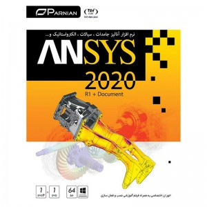 Ansys 2020 R1 1DVD9+1DVD پرنیان