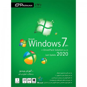 Windows 7 + DriverPack Solution 2020 Ver.20 1DVD9 پرنیان