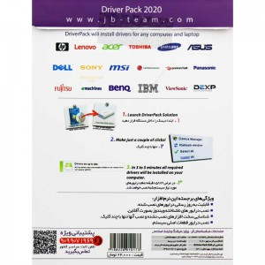 DriverPack Solution Plus+Snappy Driver 2020 1DVD9 JB.TEAM