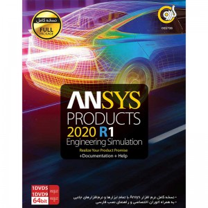 ANSYS Products 2020 R1 1DVD9+1DVD5 گردو
