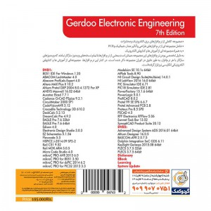 Electronic Engineering 7th Edition 2DVD9 گردو