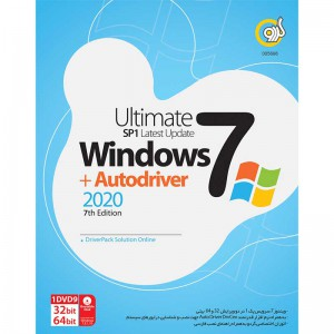 Windows 7 SP1 + Autodriver 2020 7th Edition 1DVD9 گردو
