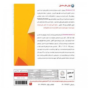 Windows 8.1 + DriverPack Solution 1DVD9 پرنیان